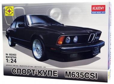 Автомобиль М635CSI арт.602403