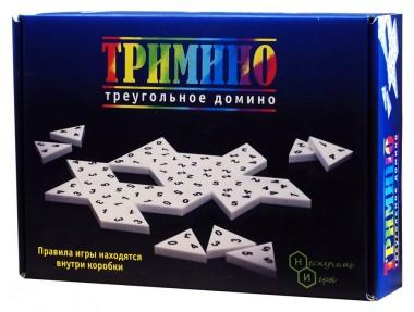 Тримино треугольное домино