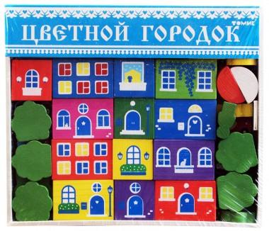 Томик Цветной городок