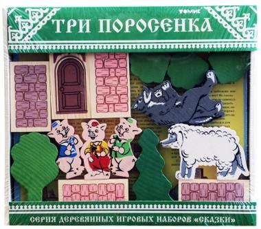 Конструктор Томик Три поросенка