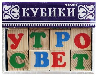 Кубики Томик 12 эл. Алфавит русский