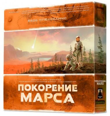 игра Покорение Марса