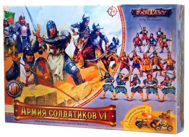Армия солдатиков №6 Рыцари