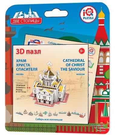 Храм Христа Спасителя, Москва 3D пазл