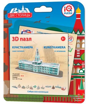 Кунтскамера 3D пазл арт.17031