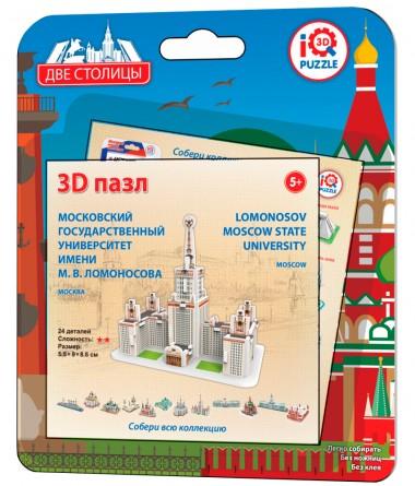 МГУ Москва 3D пазл арт.17035