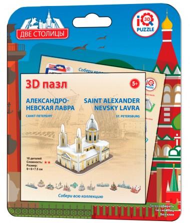 Александро-Невская Лавра 3D пазл арт.17036