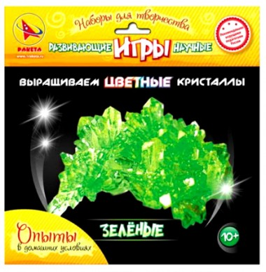 Выращиваем кристаллы Зеленые