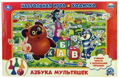 Игра-ходилка Азбука мультяшек