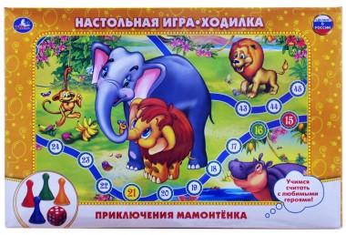 Игра-ходилка Приключения мамонтенка