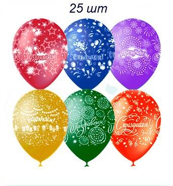 Воздушные шарики с праздничной тематикой