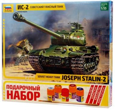 Зв.3524ПН Танк Ис-2