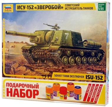 ИСУ-152 подарочный набор