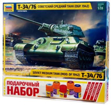 Т-34 1:35 подарочный набор