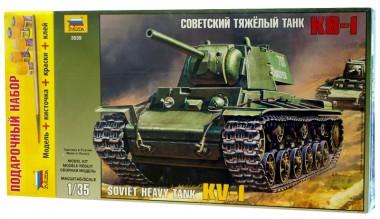 КВ-1 Зв.3539ПН