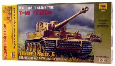 Немецкий танк Тигр подарочный