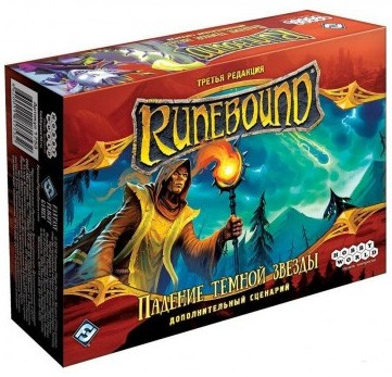 Runebound Падение тёмной звезды