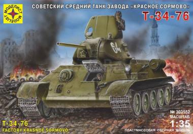 Танк Т-34-76 завода Красное Сормово 1:35