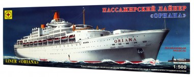 модель пассажирский лайнер Ориана