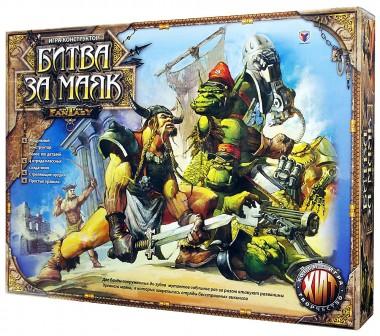 Набор солдатиков «Битвы фэнтези» Битва за маяк