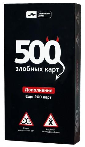 дополнение 500 злобных