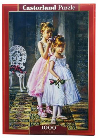 пазл юные балерины