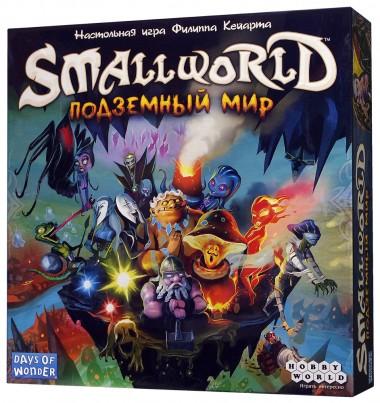 Small World Подземный мир