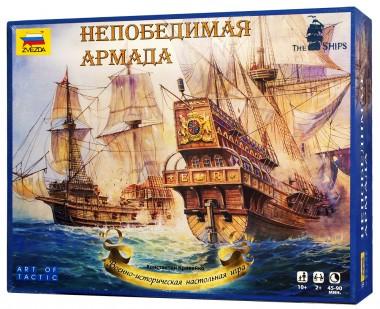 Непобедимая армада игра