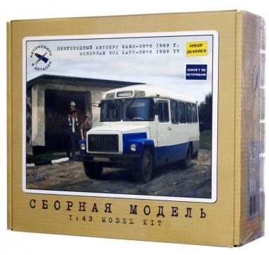 сборная модель автобус КАВЗ-3976 1:43
