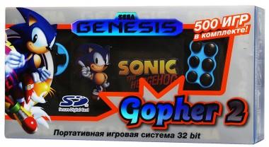 Sega Genesis Gopher 2 LCD 4.3
