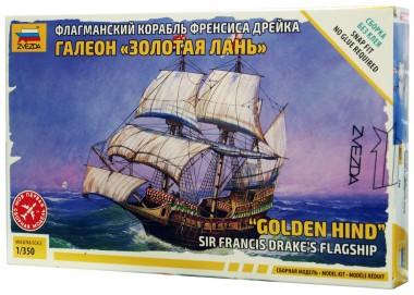 Корабль Золотая лань 1:350
