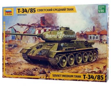 сборная модель Танк Т-34 арт.3533
