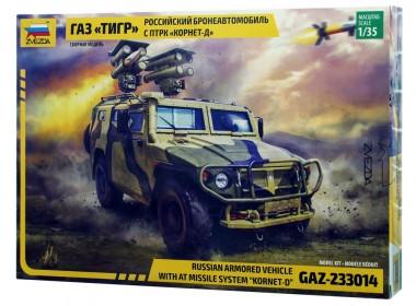 сборная модель ГАЗ Тигр с пзрк