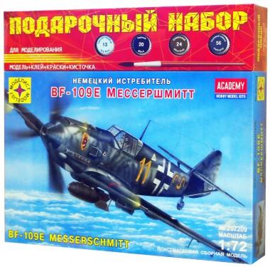 Мессершмитт Bf-109E подарочный набор ПН207209