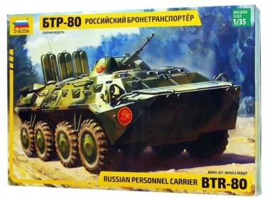 Советский БТР-80 арт.3558