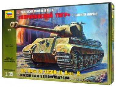 Королевский Тигр с башней Порше арт.3616