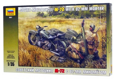 Советский мотоцикл М-72 с минометом арт.3651
