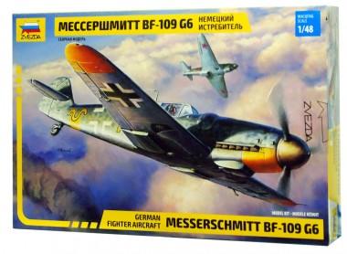 Мессершмитт BF 109 G6