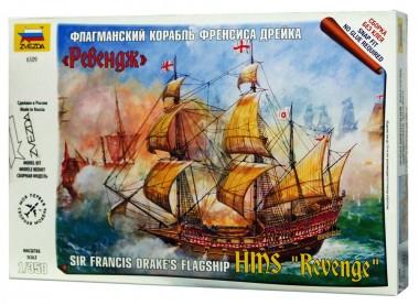 Английский корабль Ревендж Зв.6500