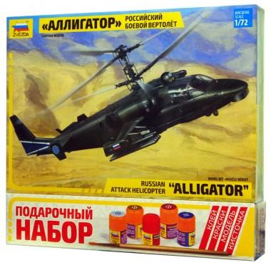 Вертолет КА-52 Аллигатор арт.7224ПН