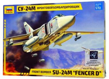 Самолет СУ-24М арт.7267