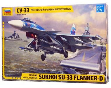 Российский палубный истребитель Су-33 арт.7297