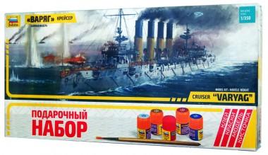 Крейсер Варяг подарочный набор
