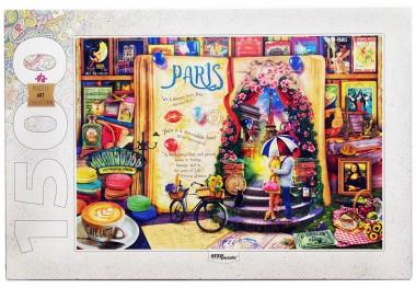 арт.83060 Париж Жизнь — открытая книга