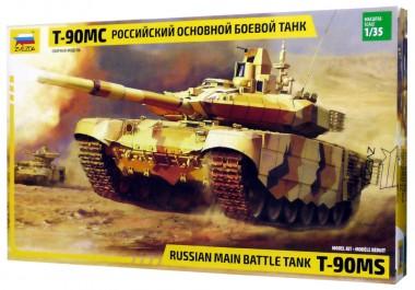 сборная модель Танк Т-90МС арт.3675