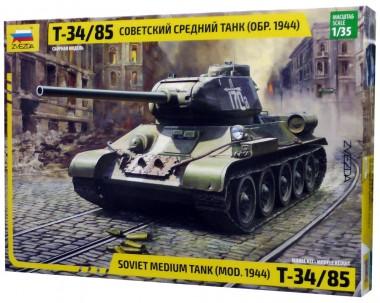сборная модель танка Т-34/85 1:35