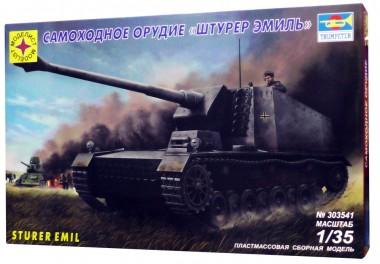 сборная модель Штурер Эмиль арт.303541