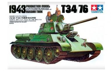 Танк Т34/76 1943г.  арт.35059