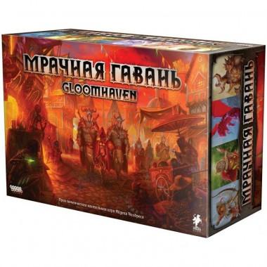 Игра Gloomhaven Мрачная гавань