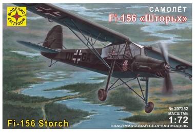 Сборная модель Fi-156 Шторьх 1:72